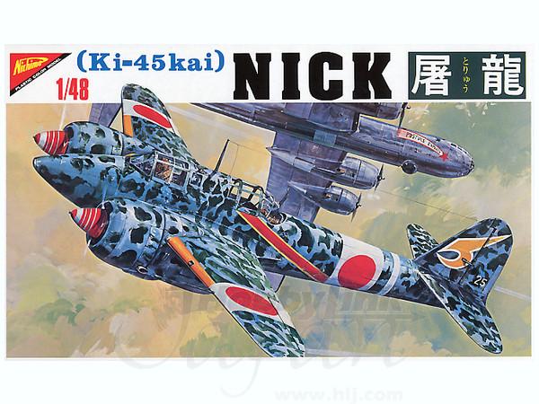 ncm03503_0.jpg